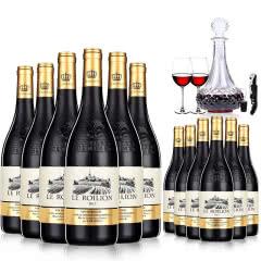 法国原瓶原装进口红酒圣斯塔菲老藤珍酿橡木桶干红葡萄酒浮雕重型瓶750ml*6(特惠套装)