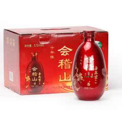 绍兴黄酒会稽山十年陈酿花雕酒绍兴黄375mlx6瓶整箱礼盒装帝聚堂精雕