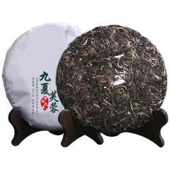 【布朗之春】南国公主普洱茶生茶 云南普洱茶叶357g