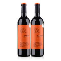 西班牙加隆尊尼 2012 干红葡萄酒750ml*2