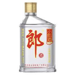 45°小郎酒 歪嘴郎浓酱兼香型白酒 经典小郎酒100ml