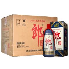 53°郎酒 盛世郎酒  郎牌郎酒2019年纪念版( 整箱装500ml*12瓶 )