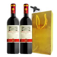 法国原瓶进口红酒 朗格多克产区 AOP级 戴姆勒干红葡萄酒【礼袋装+开瓶器】750ml*2
