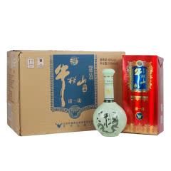 牛栏山礼盒 白酒整箱 清香型纯粮食酒水 46度清一坊蓝钻 500ml*6瓶