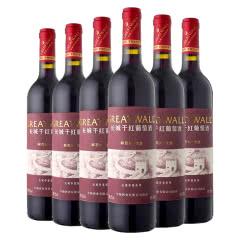 中国长城优选级解百纳干红葡萄酒酒750ml(6瓶装)