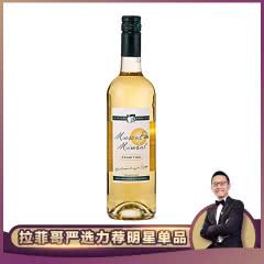 【包邮】法国蜜乐麝香甜白葡萄酒750ml