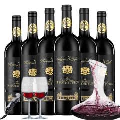 法国(原瓶原装)进口红酒14度AOP级赛森堡干红葡萄酒750ml*6(酒具套装)