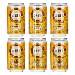台湾啤酒原装进口水果味啤酒蜂蜜味330ml(6听装)