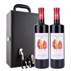 澳洲进口红酒利树西拉干红葡萄酒豪华高档双支礼盒750ml*2瓶