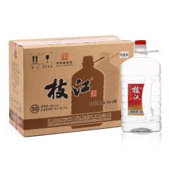 50°枝江酒 粮谷酒 中华老字号 1500ml*6瓶 整箱装