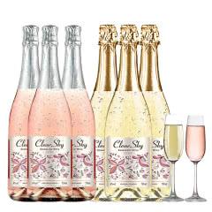 白起泡气泡酒半甜型果酒葡萄酒送香槟杯送礼女生网红酒750ml*6