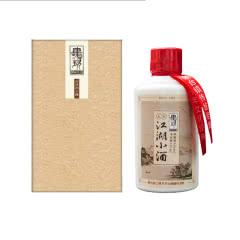 【肆拾玖坊】收藏老酒 53° 酱香型高度白酒江湖小酒 单瓶125ml 单瓶