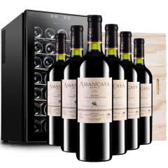 【ASC行货拉菲】拉菲罗斯柴尔德安第斯干红葡萄酒红酒整箱红酒礼盒装750ml*6