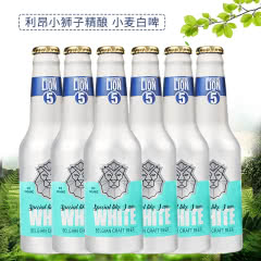 比利时原瓶进口 LION利昂小狮子精酿啤酒 小麦白啤(5号) 铝罐装 330ml*6瓶