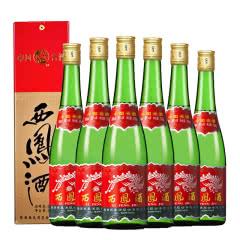 55°陕西西凤酒 高脖绿瓶盒装西凤 凤香型 口粮酒500ml*6瓶