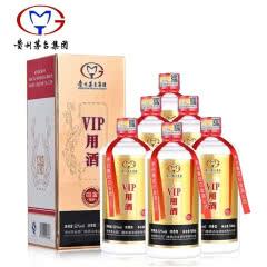 52°贵州茅台集团VIP用酒白金M20白酒整箱500ml(6瓶装)