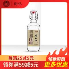 52°衡水衡记义庆隆老白干白酒 小方瓶酒纯粮食酒 500ml 单瓶装