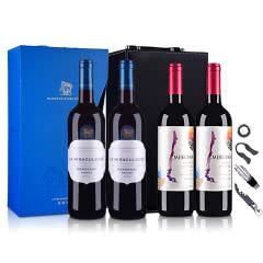 智利原瓶进口干红葡萄酒750ml*2(双支红酒皮盒)+法国光之颂亿幻境系列波尔多红葡萄酒750ml*2双支礼盒