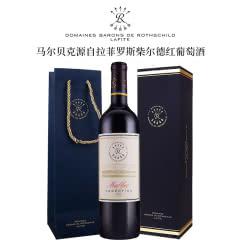 拉菲罗斯柴尔德凯洛酒庄系列干红葡萄酒 阿根廷进口红酒 马尔贝克拉菲单支礼盒装 750ml