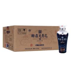 45°赊店元青花10年小酒白酒浓香型100ml单瓶装