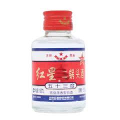 53°红星二锅头 清香型白酒单瓶100ml(2013年-2015年)