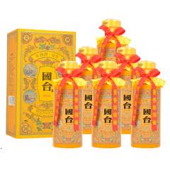 53°贵州国台酒业公司 国台年份酒帝王黄(10年/十年) 酱香型白酒整箱装500ml*6瓶