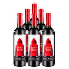 西班牙原瓶进口DO级红酒小红帽干红葡萄酒750ml(6瓶装)