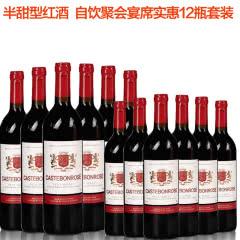 歌思美露维克多半甜型红葡萄酒750ml*12