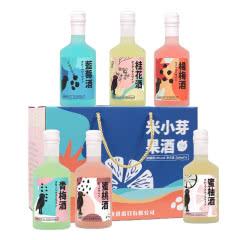 6度甜型果酒女士酒 蜜桃桂花杨梅青梅蜜柚蓝莓 六种口味果酒 组合礼盒套装  360ml*6