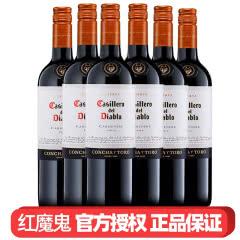 智利原瓶进口葡萄酒干露红魔鬼卡麦妮佳美娜红葡萄酒750ml*6支装