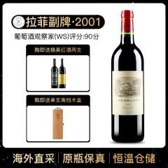 2001年 拉菲副牌干红葡萄酒 拉菲珍宝 法国原瓶进口红酒 单支 750ml