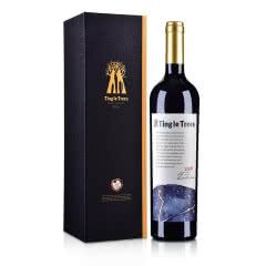 澳大利亚丁戈树苍穹西拉干红葡萄酒750ml