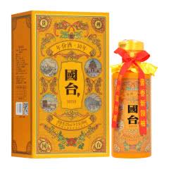 53度  国台十年 帝王黄 酱香型白酒 500ml