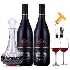 法国红酒进口红酒14.5度老藤珍酿酒堡干红葡萄酒送醒酒器酒具750ml*2瓶