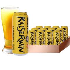 德国凯撒啤酒进口精酿柠檬啤 10°P 原装德啤罐装小麦啤酒整箱500ml*24听