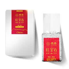贵州贵茶出口欧盟的茶叶 特级贵茶红宝石高原红茶红宝石 特级铁盒 250g