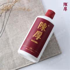 53°陈厚陆年坤沙酱香型白酒500ml*1【一瓶】