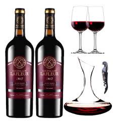 拉斐教皇N07 法国进口干红葡萄酒两支醒酒器装 750ml*2