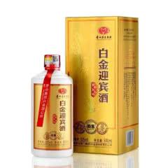 茅台集团白金迎宾酒尚酱53度酱香型纯粮白酒500ml单瓶装