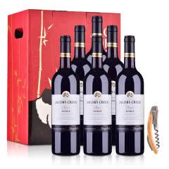 澳大利亚杰卡斯经典系列西拉干红葡萄酒750ml*6(礼盒装)+酒刀