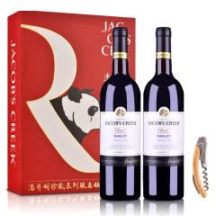 澳大利亚杰卡斯经典系列梅洛干红葡萄酒750ml*2(礼盒装)+酒刀