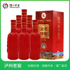 【老酒特卖】42°泸州老窖 老窖金牌安怡浓香白酒500ml*6瓶(2015-2016年)