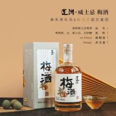 14.9°莲洲威士忌梅子酒果酒单支礼盒装  500ml