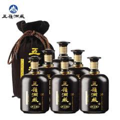 安徽五岭洞藏52度黑金刚浓香型优级酒1.5L*6瓶高度酒白酒整箱