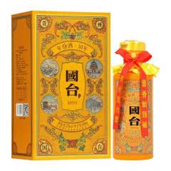 53°贵州国台 国台10年 帝王黄 酱香型白酒500ml礼盒装