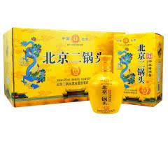 42°北京二锅头 永丰 小黄龙二锅头 京道15 纯粮清香型白酒500ml*6整箱装