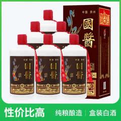 42°茅台镇国酱酒(私藏30)500ml*6瓶 浓香型白酒 整箱装 送礼推荐