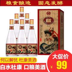 52°白水杜康n12酒浓香型口粮酒粮食酒礼品酒 500ml(6瓶装)