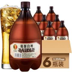 【28天鲜活】10度兰德尔鲜啤原浆精酿白啤酒浑浊型1350ml*6桶装