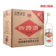 45°老四特酒绵柔特香500ml*12瓶 整箱装